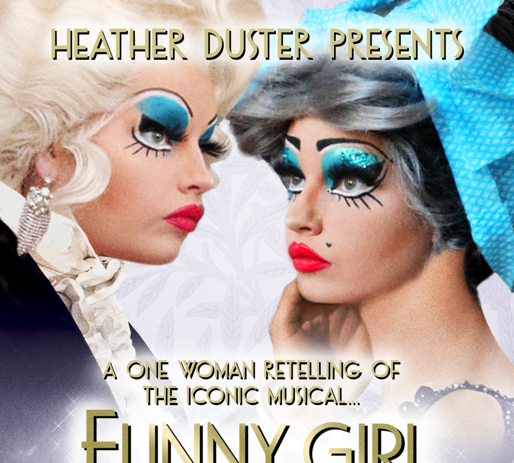 heather duster presents funny girl at the karaoke hole